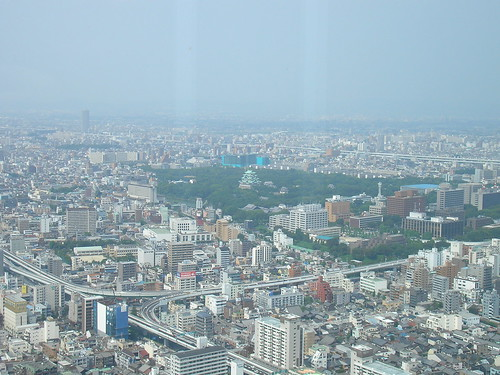 View of Nagoya, from Midland Square Sky Promenade, 46th Floor