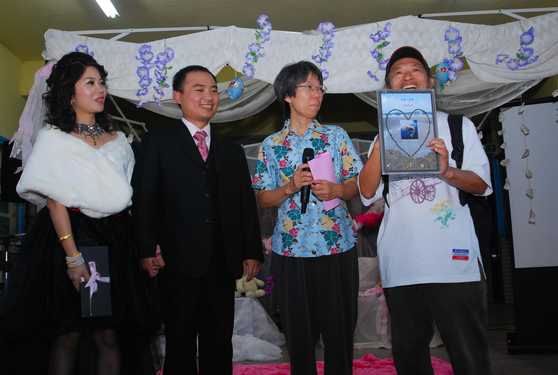 綠愛婚趴 - 臺灣環境資訊協會