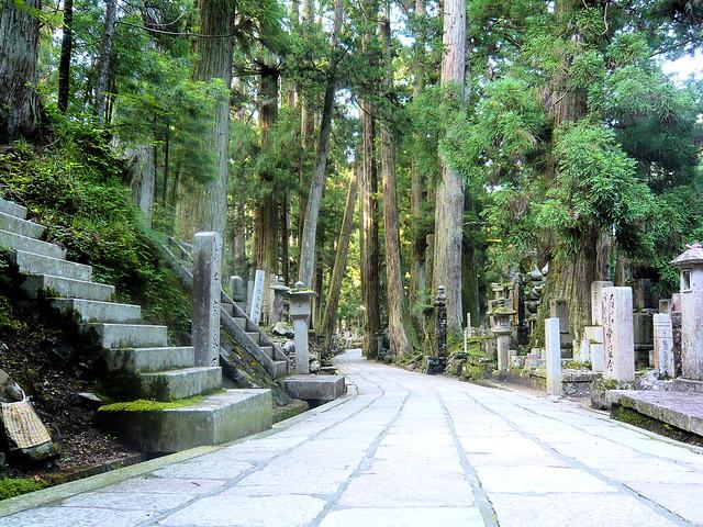 Path - Okunoin cemetery