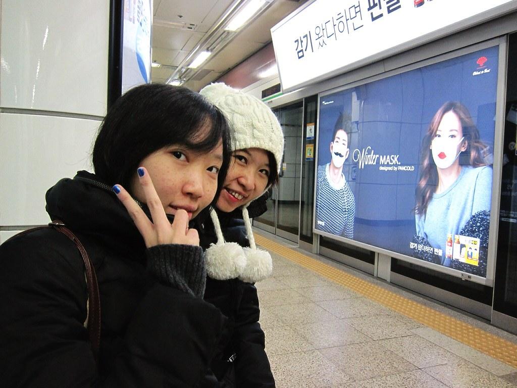 Lost in Korea