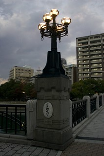 Bridge Streetlight by kepibear, on Flickr