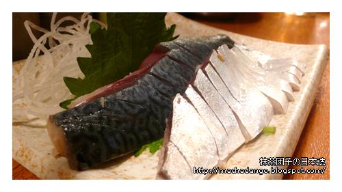[08.12.22] 木壽司