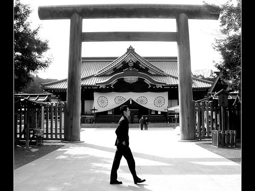 business-shrine