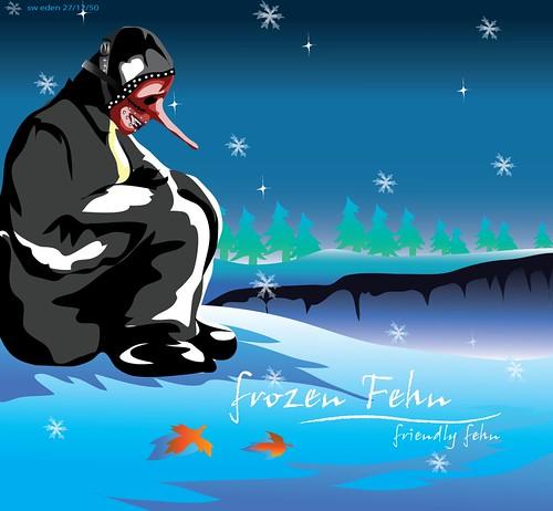 ขนาด Chris Fehn แห่งวง Slipknot ฟังแล้วยังหนาวเลย