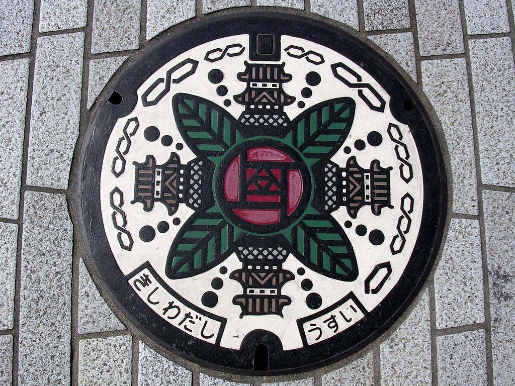 Kishiwada city, Osaka pref manhole cover 2????????????????