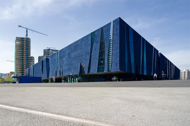 Fórum Barcelona, Espanha