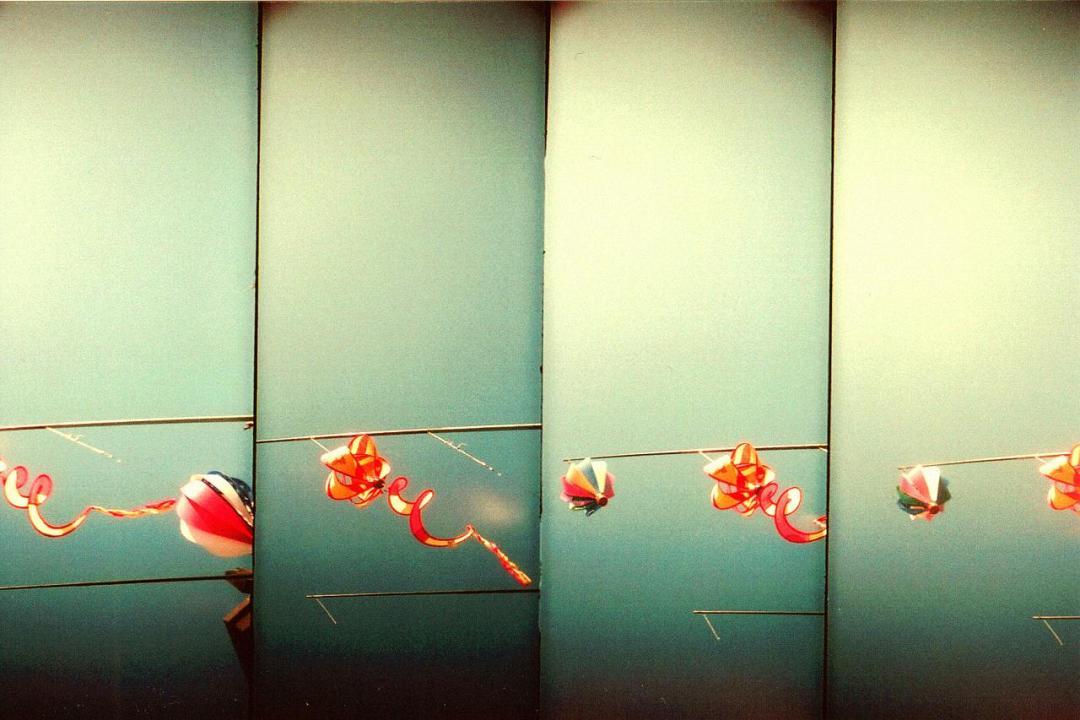kite escape