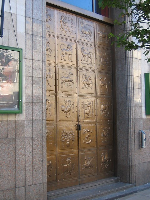 Middlesbrough, Baracuda Doors