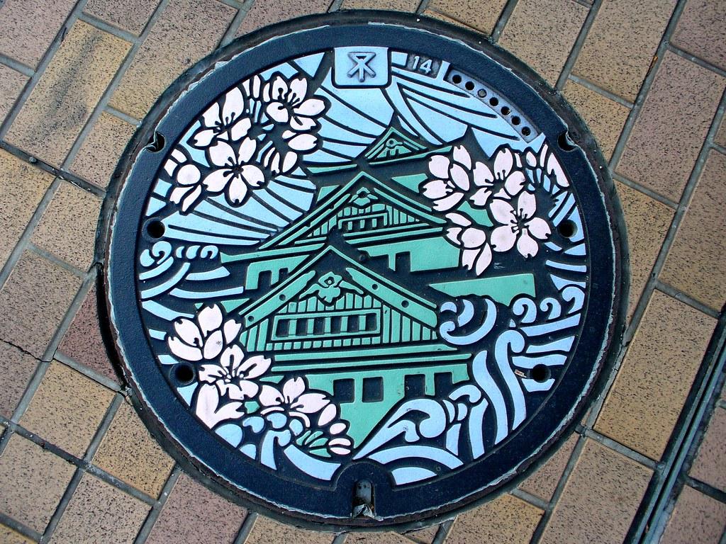 Osaka city,Osaka pref manhole cover??????????????