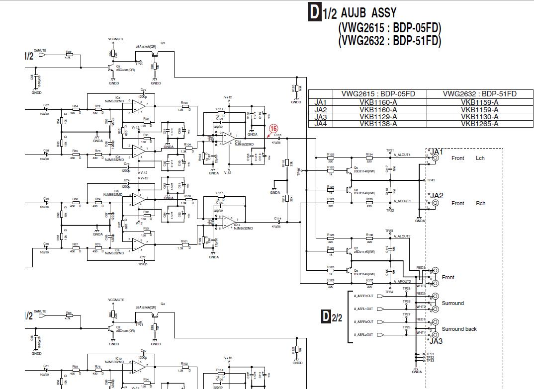 hight resolution of panasonic radio schematics panasonic get free image panasonic wiring harness diagram panasonic wiring diagram car stereo