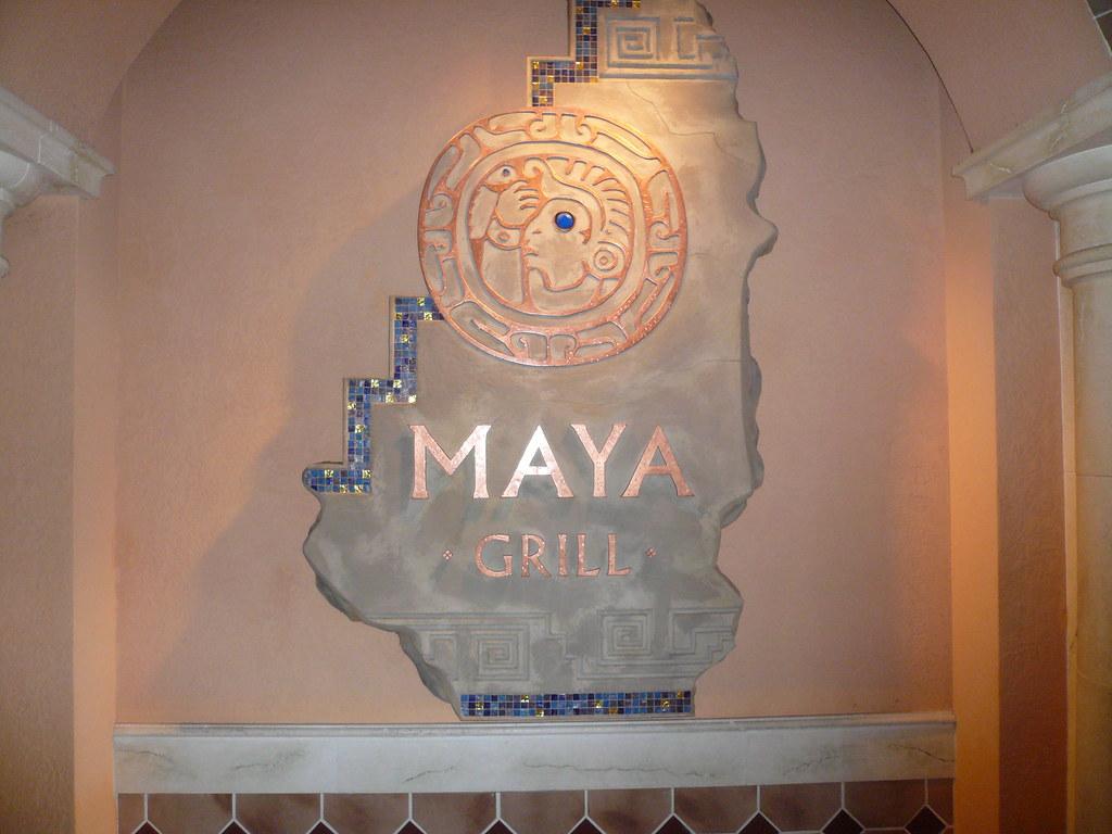 Maya Grill Disney Coronado Springs September 2009