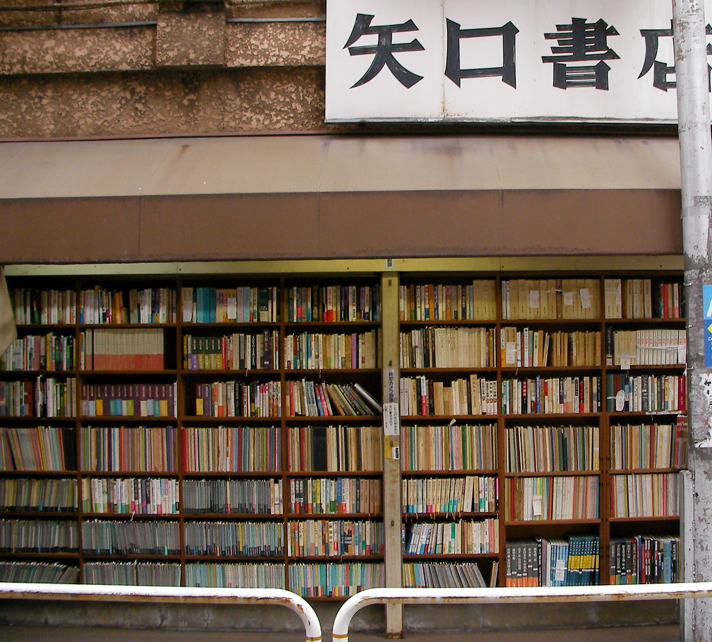 【說書】閱讀「觀光時代」:在神保町遇見《旅の風俗史》   故事 StoryStudio