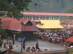 The Sannidhanam