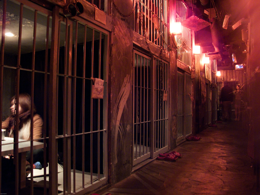 Tokyo Alcatraz