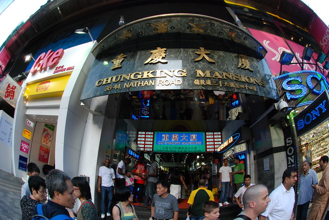 04 - The entrance to Chungking Mansions