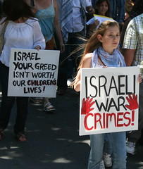 Israel your greed isn't worth our children's lives
