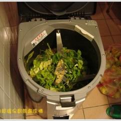 Kitchen Composter Industrial Island 厨余图片厨余垃圾图片 厨余垃圾1