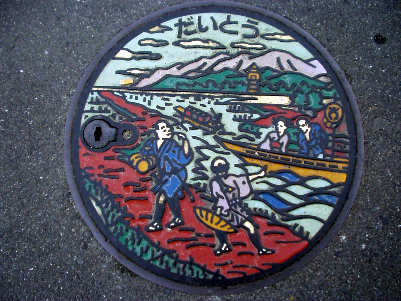 Daito city, Osaka pref manhole cover??????????????