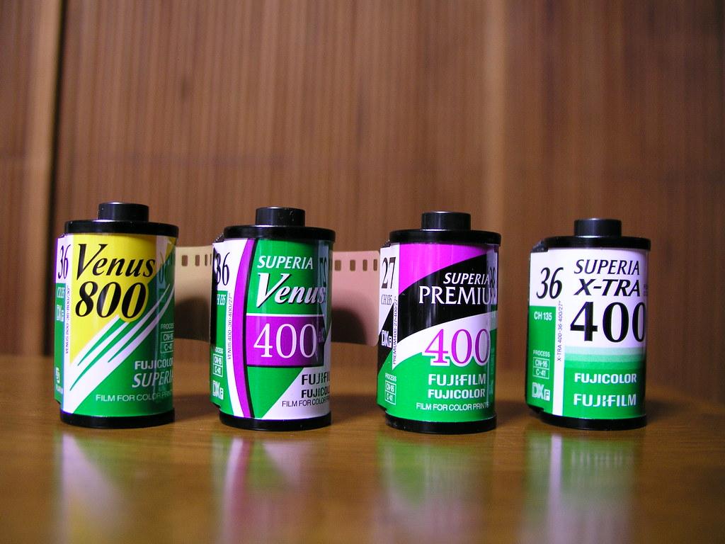 FUJIFILM 35mm Color Negative Films