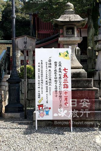 伏見稻禾大社 (12).jpg