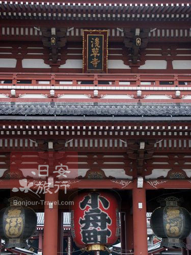 淺草寺 (28)