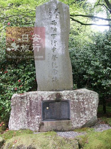 箱根神社 (7)