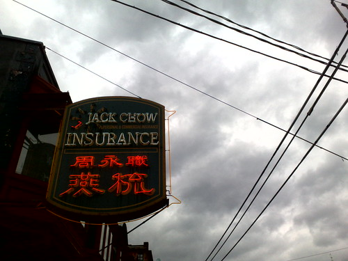 Foreboding Chinatown clouds over Jack Chow Insurance - 062420098008