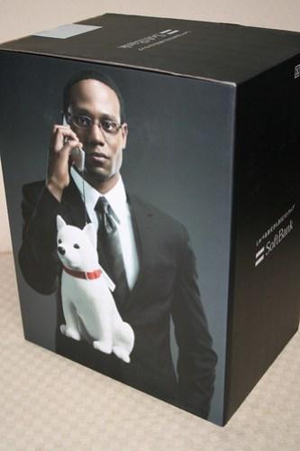 big dog cellular phone strap