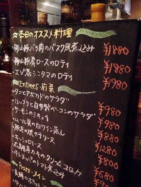 gare de lyon , tokyo