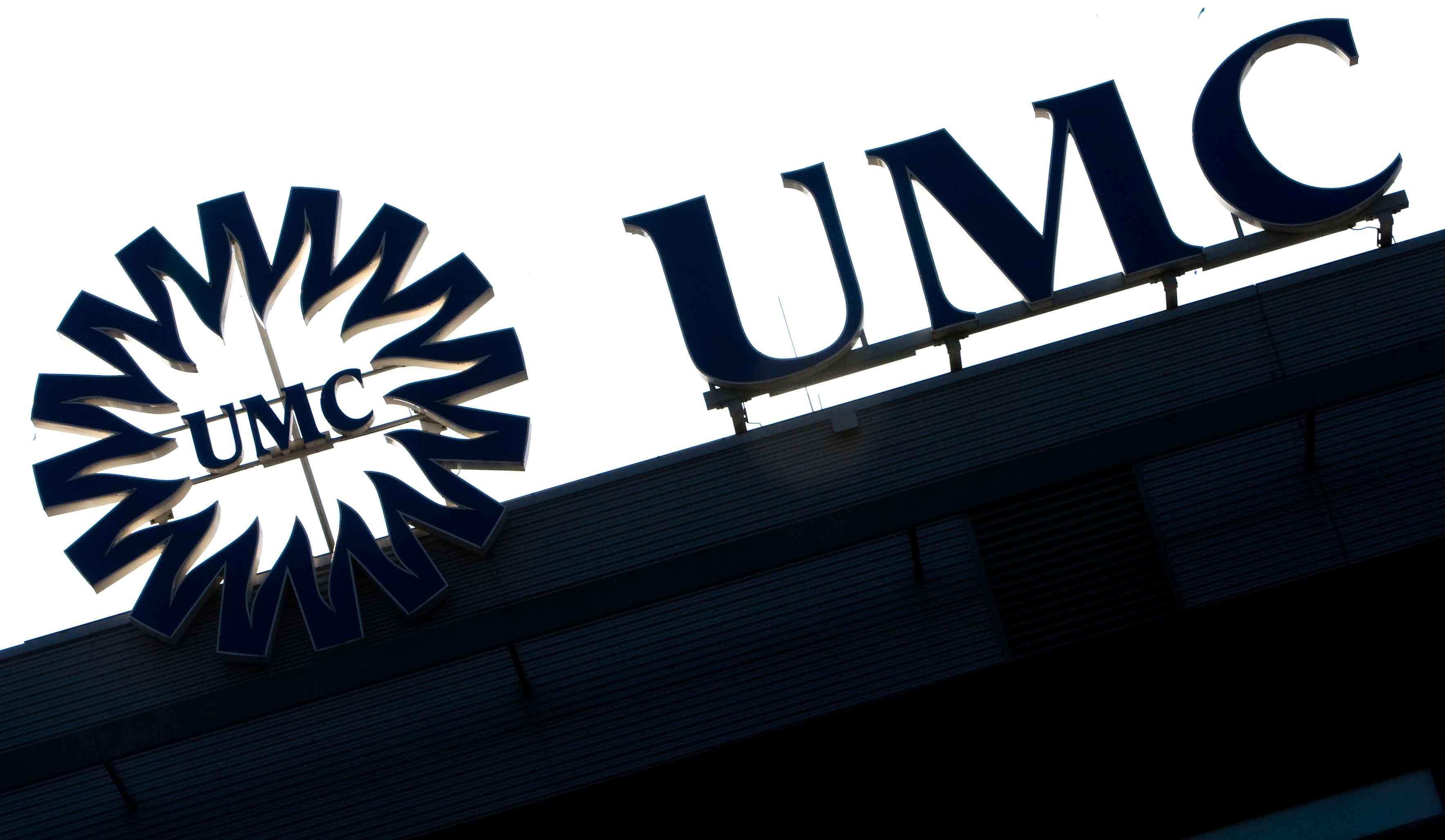 Logo_UMC-Universitair-Medisch-Centrum_dian-hasan-branding_Utrecht-NL-13
