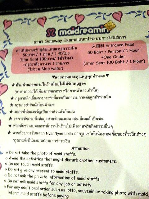 maid_cafe6