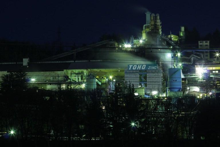 東邦亜鉛 安中工場