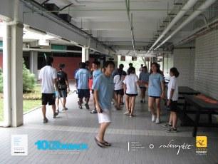 2006-03-19 - NPSU.FOC.0607.Trial.Camp.Day.1 -GLs- Pic 0105