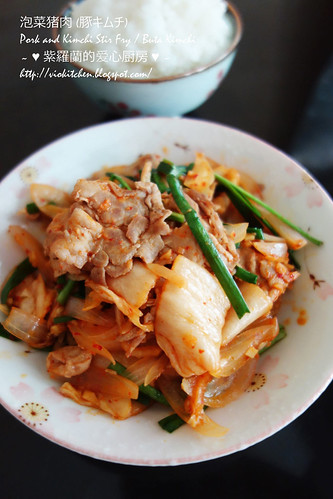 Song Ching Pork and Kimchi Stir Fry