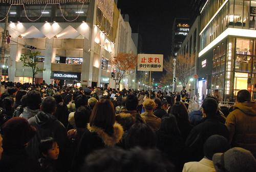 Dec 2013 Kobe 138