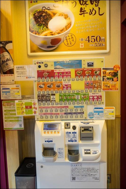 13022014Asahikawa-49