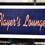 fixed_players_lounge