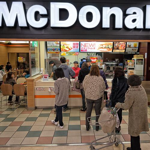 japanese mcdonalds