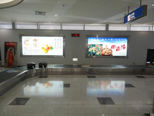南紀白浜空港の時計は未来を向いている