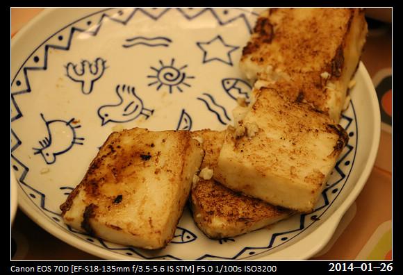 20140126_Dinner
