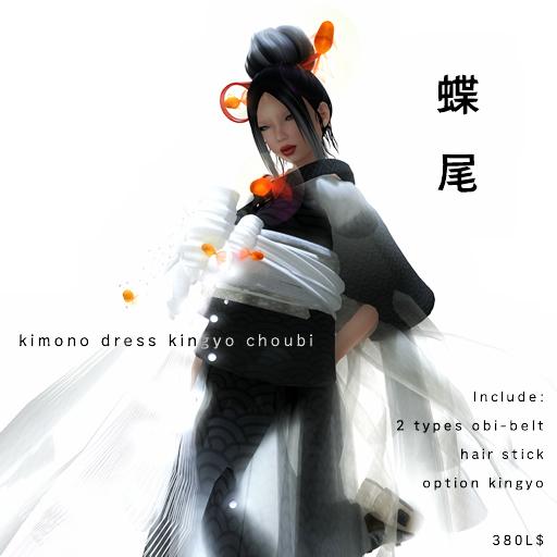 Kimono Dress KINGYO CHOUBI- BLACK-
