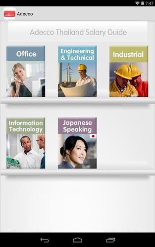 เลือกดู Salary Guide ในหมวดหมู่อาชีพต่างๆ