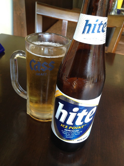 Hite beer - K-pop