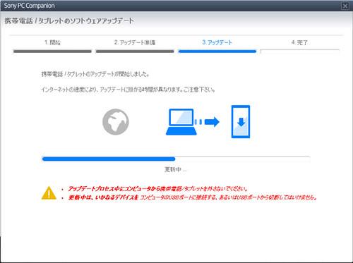 c5303update-05
