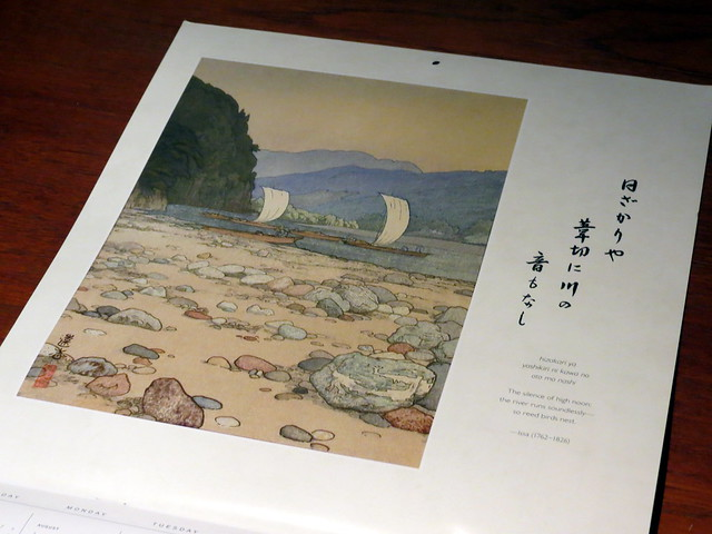 Haiku - Japanese Art & Poetry calendar