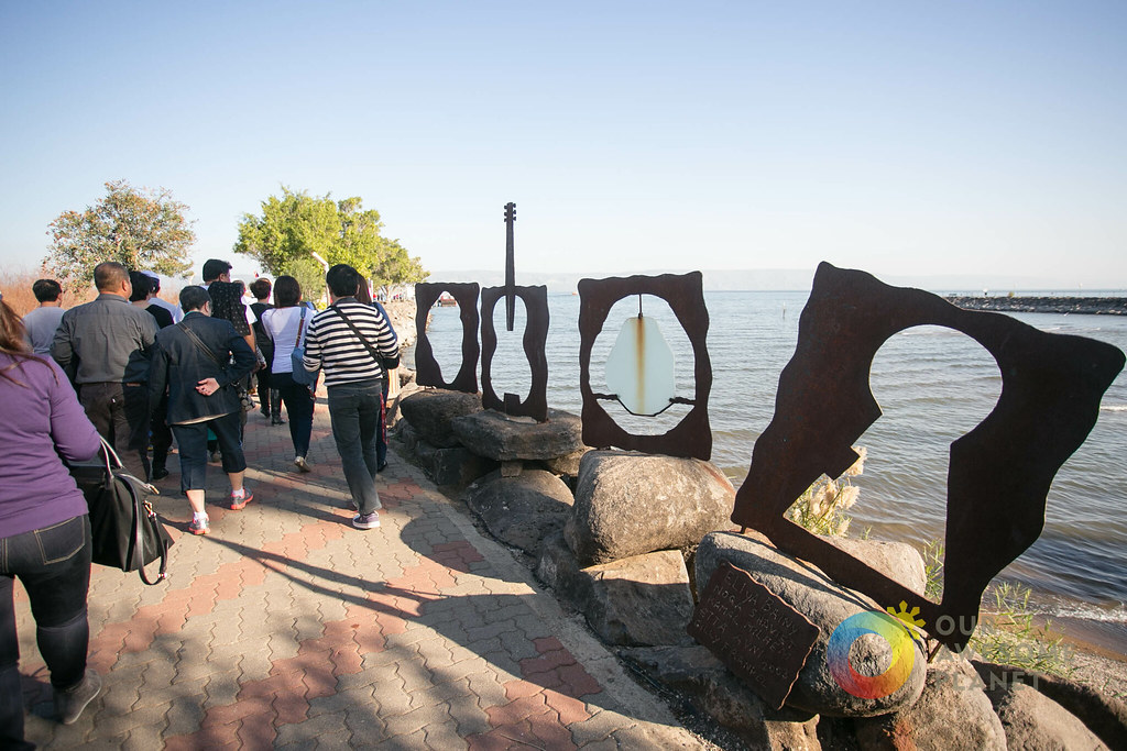 Day 3- Sea of Galilee Boat Ride - Our Awesome Planet-9.jpg