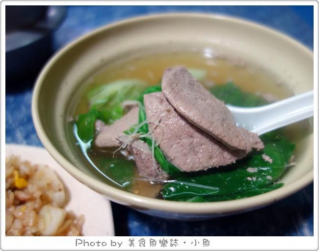 【臺北大安】信維市場平民小吃‧東家美食館 – 魚樂分享誌