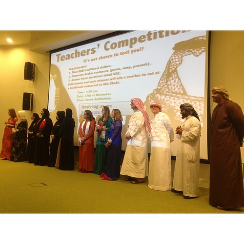 ZU Faculty Competition for UAE National Day Celebration