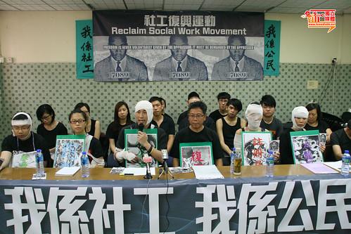 社工復興 拒絕維穩 | 蕭美芳 | 香港獨立媒體網
