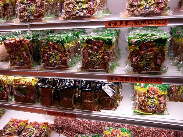 【花蓮美食】八十年老店~德利豆乾專賣店 @ Clare的生活品味(臺灣旅遊) :: 痞客邦